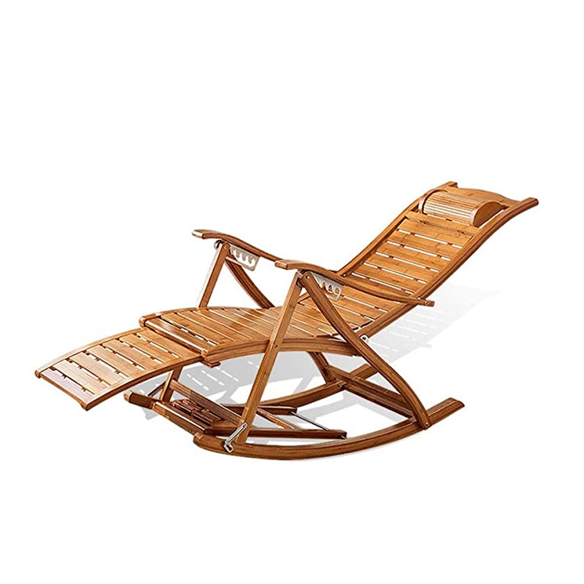 ZXQZ Folding Reclining Chair Folding Chair - Outdoor Beach Camping Rocking Chair Adult Deck Chair Lunch Break Balcony Multi-function Household Bamboo Chair Old Sleeping Chair Multi-angle Adjustment Ze