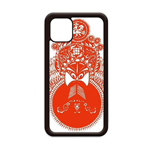 Rode Peking Opera Masker Maan Paper-cut voor Apple iPhone 11 Pro Max Cover Apple mobiele telefoonhoesje Shell, for iPhone11 Pro