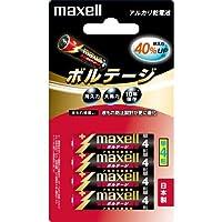 maxell アルカリ乾電池 「長持ちトリプルパワー&液漏れ防止設計」 ボルテージ 単4形 4本 ブリスターパック入 LR03(T) 4B