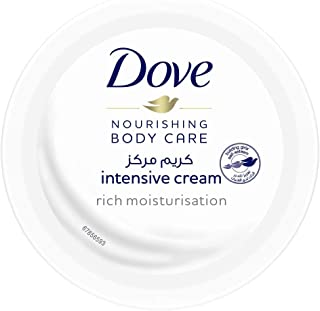 Dove Body Cream Intensive, 75 ML