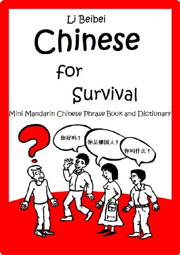 Chinese for Survival: Mini Mandarin Chinese Phrase Book and Dictionary (English Edition)