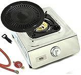 Hochwertiger Edelstahl Gaskocher 1 flammig Gasherd Campingkocher WOK Kocher + Grillplatte und Gasschlauch mit Druckminderer