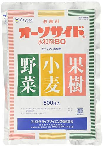 アリスタライフサイエンス 殺菌剤 オーソサイド水和剤80 500g