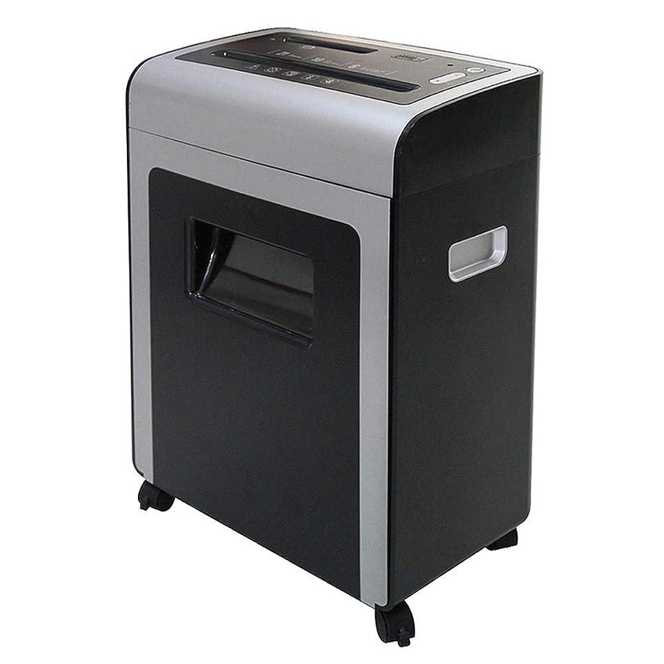 シンポジウム不振閉塞10張碎紙機辦公室 - 電動家用小型辦公室離子碎紙機,顆粒紙家用21L CD信用卡碎紙機
