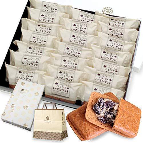レーズンバターサンド 21個入 手提げ紙袋付き [冷] お菓子 ギフト 詰め合わせ 個包装