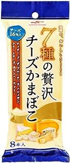 マルハニチロ 7種の贅沢チーズかまぼこ 160g ×5袋