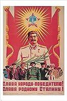スターリンの共産主義レッド24X36 WITHヴィンテージソ連時代のプロパガンダポスター [並行輸入品]