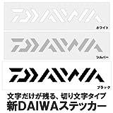ダイワ(DAIWA) DAIWAステッカー 300 シルバー