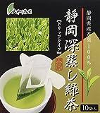 大井川茶園 静岡深蒸し緑茶ドリップタイプ(10袋入)