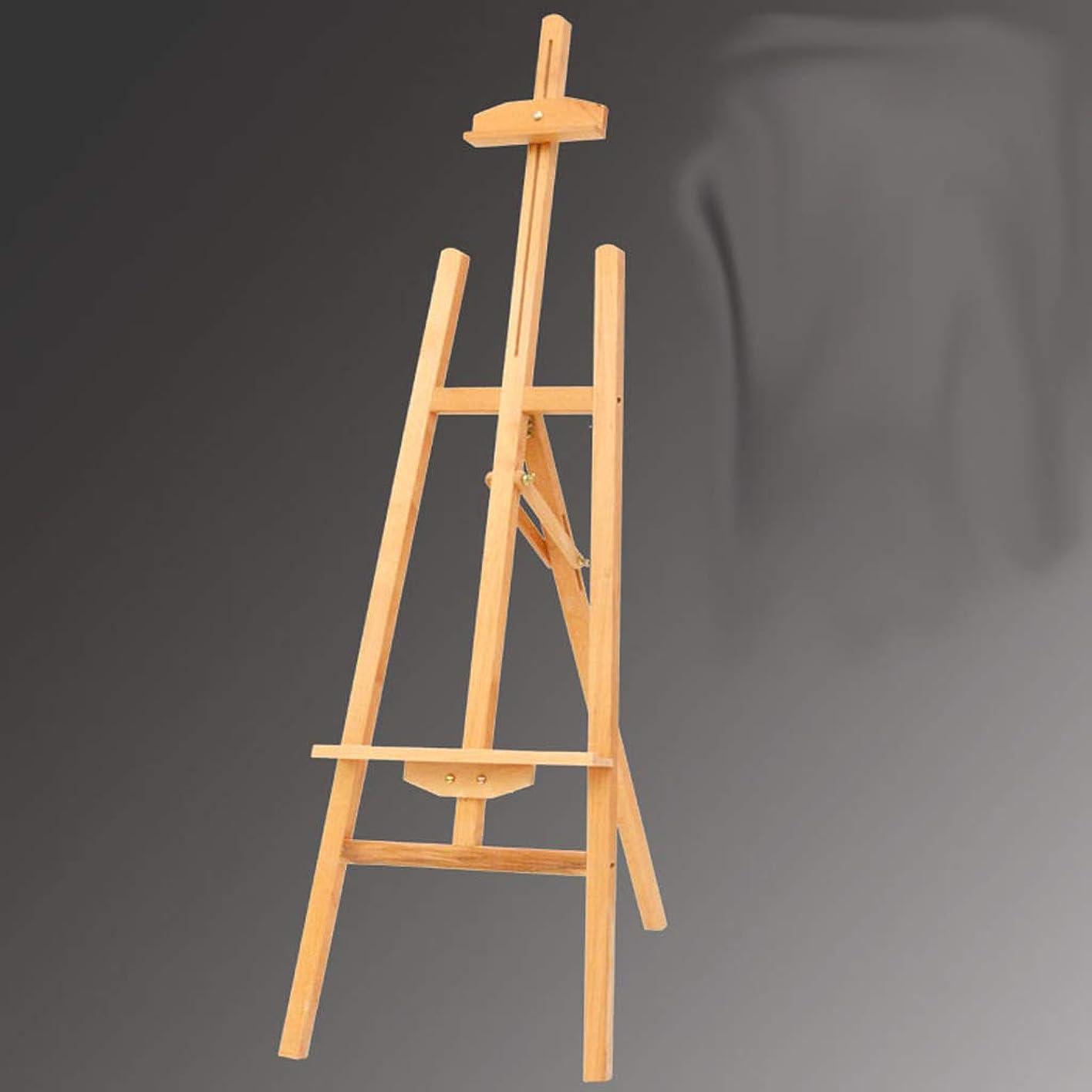 置換基本的な微妙折りたたみ多機能ブラケットイーゼル、子供の大人の油絵スケッチ、53 * 150 cm GHMOZ