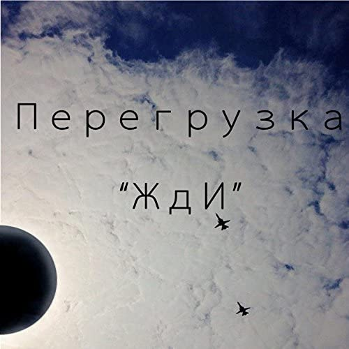 ТеорияСтрун & Кувалдисс Мельник