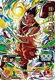 スーパードラゴンボールヒーローズ BM4-045 孫悟飯:青年期 UR