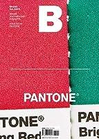 Magazine B - PANTONE [並行輸入品]