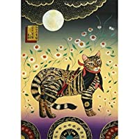 猫パズルジグソーレジャー大人のためのDIY動物パズルゲーム300/500/1000/1500ピース880330379(Size:1500PCS)