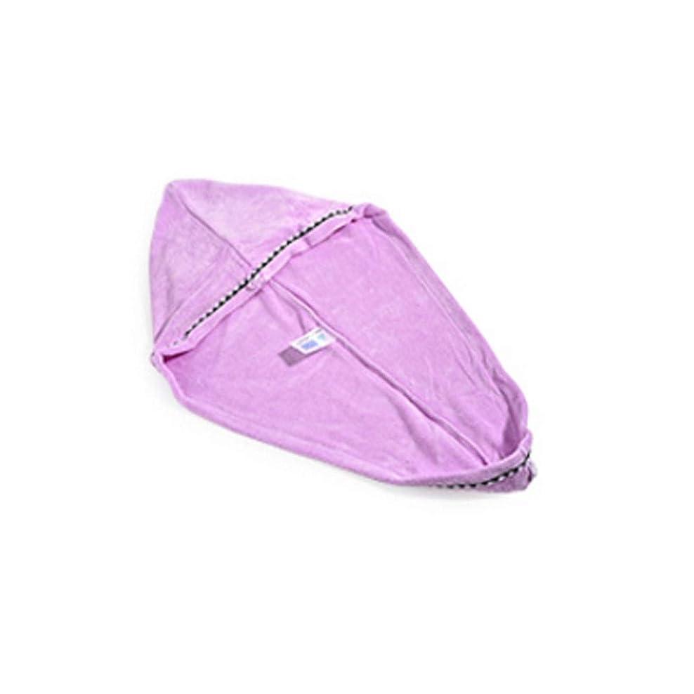 奨学金リンク報復XIONGHAIZI シャワーキャップ、乾いた髪の帽子、女性用吸収性タオル、乾いたタオル、髪速乾性のある帽子、包頭女性、長い髪のシャワーキャップ、紫、ローズレッド、ピンク (Color : Purple)