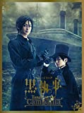 ミュージカル「黒執事」-Tango on the Campania-(完全生産限定版)[DVD]