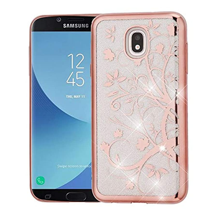 Insten Glitter Maple Vine Dual Layer Hybrid Electroplating PC/TPU Rubber Case Cover Compatible with Samsung Galaxy J7 (2018)/J7 Refine/J7 Star/J7 V 2nd Gen (2018), Silver/Rose Gold