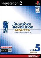 カラオケレボリューション (J-POPベストVol.5)