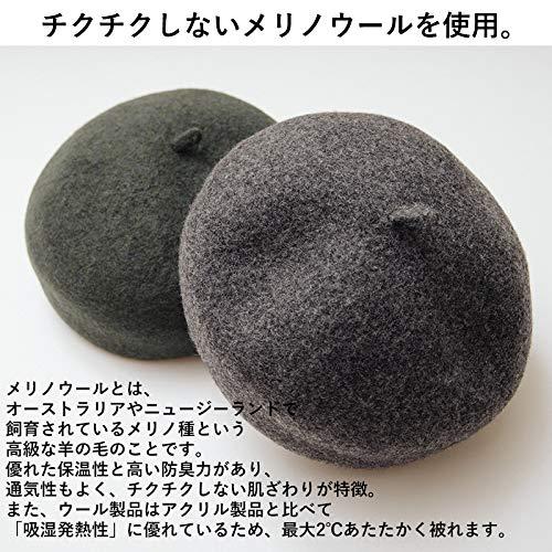 メリノウールころころベレー帽【オレンジ】帽子