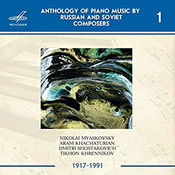 Anthology of Piano Music by Russian and Soviet Composers, Pt. 1