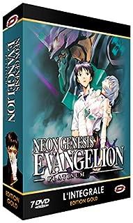 Evangelion (Neon Genesis) - Intégrale (Platinum) - Edition Gold (7 DVD + Livret) (B002C3JVHG)   Amazon price tracker / tracking, Amazon price history charts, Amazon price watches, Amazon price drop alerts