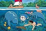 QTRT Serie de Doraemon Puzzle de madera, 300pcs / 500pcs / 1000pcs animado en 3D de la historieta DIY Rompecabezas, Juego de descompresión for la Educación Diversión juguete regalo for la familia Amig