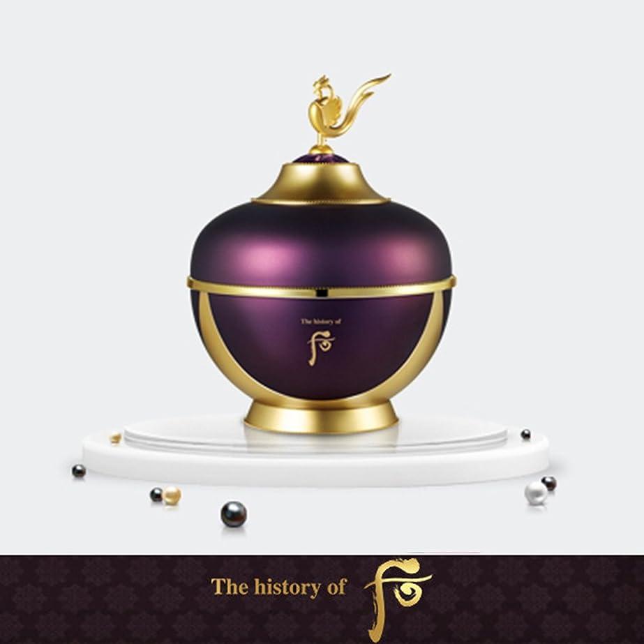 雲不潔熱【フー/The history of whoo] Whoo后 Hwanyu Cream/后(フー)よりヒストリー?オブ?後環ユーゴクリーム60ml+[Sample Gift](海外直送品)
