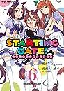 【新装版】STARTING GATE! ―ウマ娘プリティーダービー―(6) (サイコミ×裏少年サンデーコミックス)