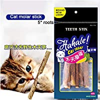 猫のおもちゃキャットニップボールオーガニック100%ナチュラルプレミアムキャットニップ牛グラスボールロリポップ用ミント猫ペット製品-Yellow_1pcs