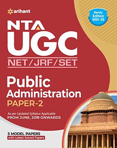 NTA UGC NET Public Administration Paper 2