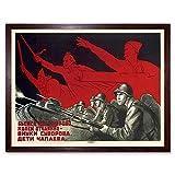 Wee Blue Coo War Ww2 Red Army Bayonet Gun Tank Soviet Union Vintage Advertising Art Print Framed Poster Wall Decor 12x16 inch