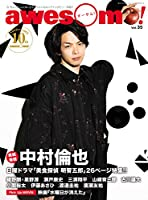 awesome!(オーサム) Vol.35 (シンコー・ミュージックMOOK)