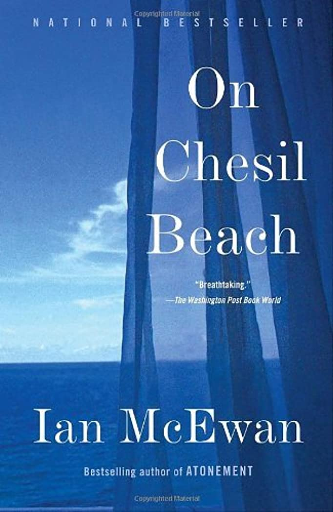 悲鳴導体エレベーターOn Chesil Beach (English Edition)