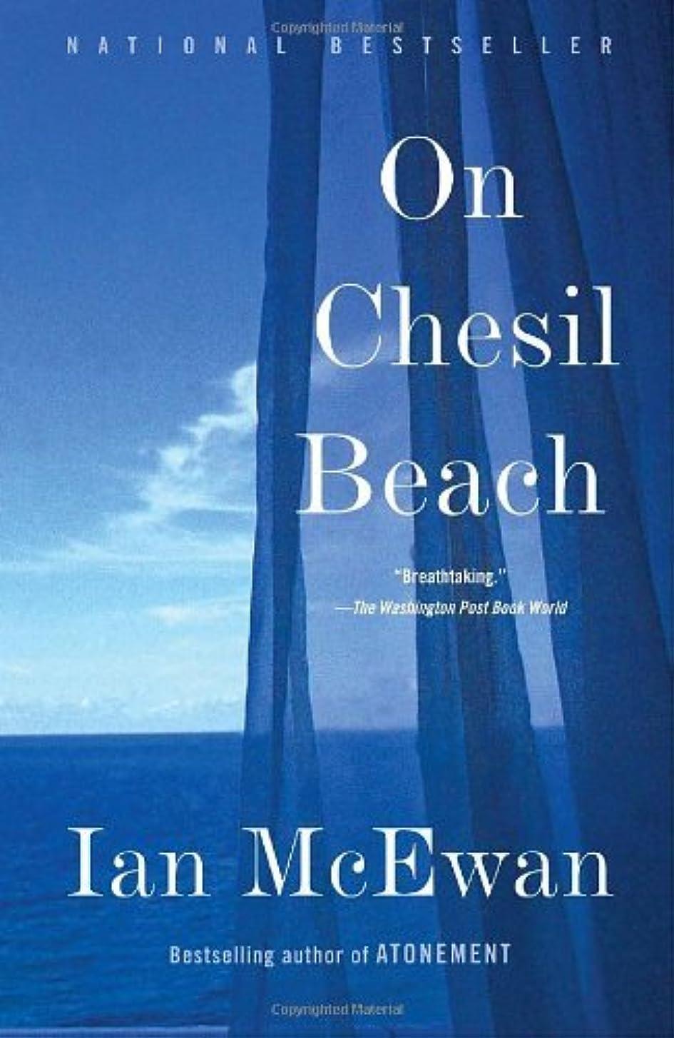 資本仮定する分類するOn Chesil Beach (English Edition)