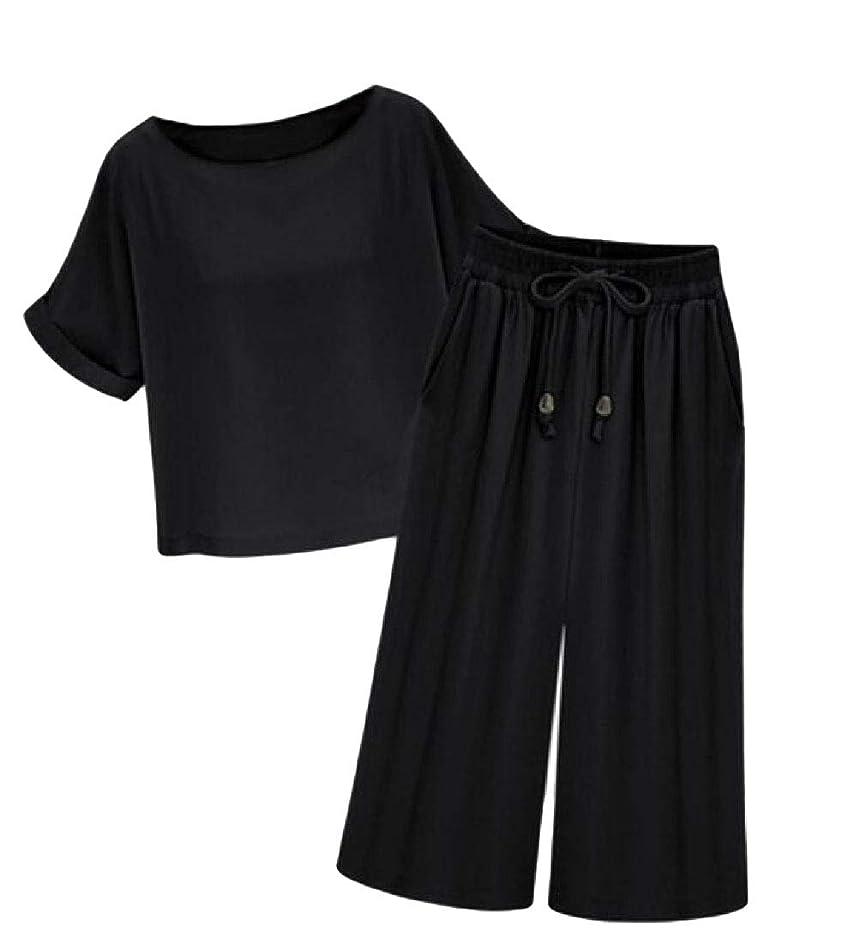 登山家直径空いているWomen Sexy 2 Piece Outfits Soild Color Top Shirt and Wide Leg Pants Set
