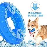 NWK 犬用噛むおもちゃ おやつおもちゃ 冷感冷やすリング 歯垢除去 ストレス解散 知育