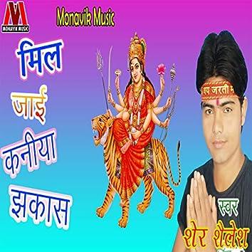 Mil Jayi Kaniya Jhakas