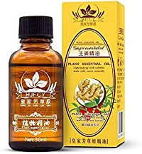HOMFUL Upgraded Ginger Essential Oil, 100% Pure Natural Lymphatic Drainage Ginger Oil, Ginger Massage Oil Scrubbing Oil, Promote Blood Circulation Relieve Muscle Soreness 30ml
