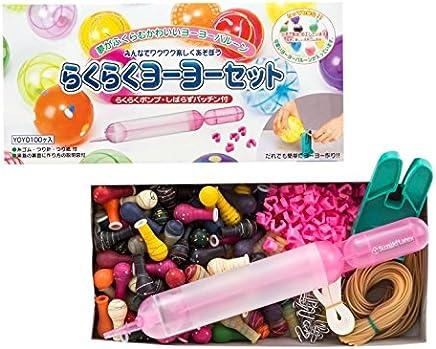 (Patching with not bound pump easily) yo-yo set easily (japan import) by Suzuki latex