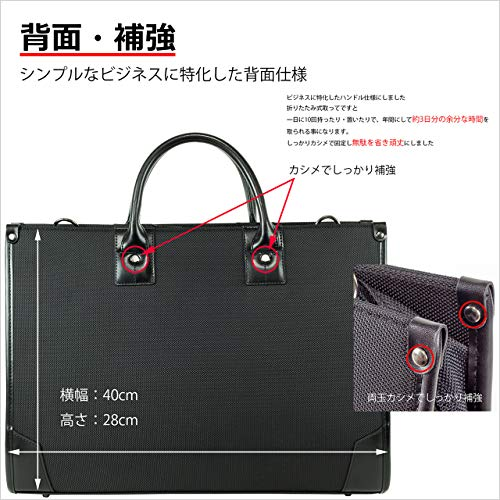 ビジネスバッグ自立A4ファイル収納可能+[タケハチ]竹八謹製[牛革製ケーブルバンド2個]セットtm0522