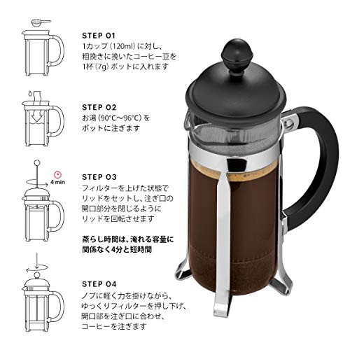 Bodum BODUM ボダム CAFFETTIERA フレンチプレスコーヒーメーカー 0.35L オフホワイト 1913-913