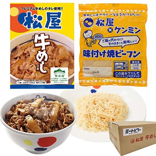 [Amazon限定ブランド] 松屋 牛めしの具プレミアム仕様12個・焼きビーフン12個 2種24食【冷凍】ミートパワー