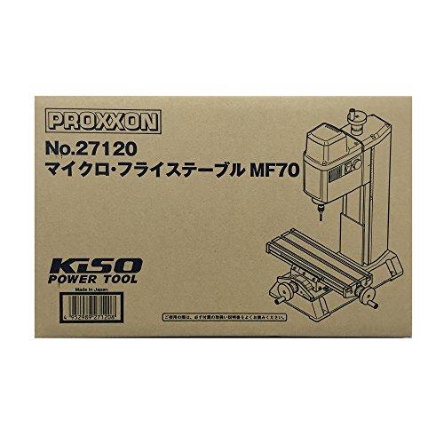 キソパワーツール『PROXXONマイクロ・フライステーブルMF70(27120)』