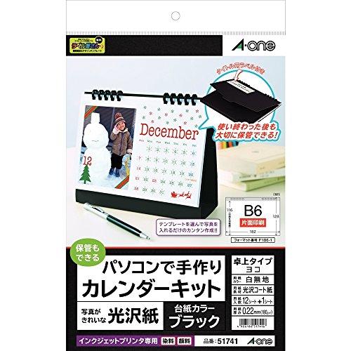 エーワン 手作りカレンダー 卓上タイプ 光沢紙 13シート 51741
