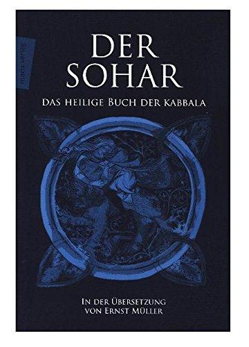 Der Sohar: Das heilige Buch der Kabbala (Judaika)