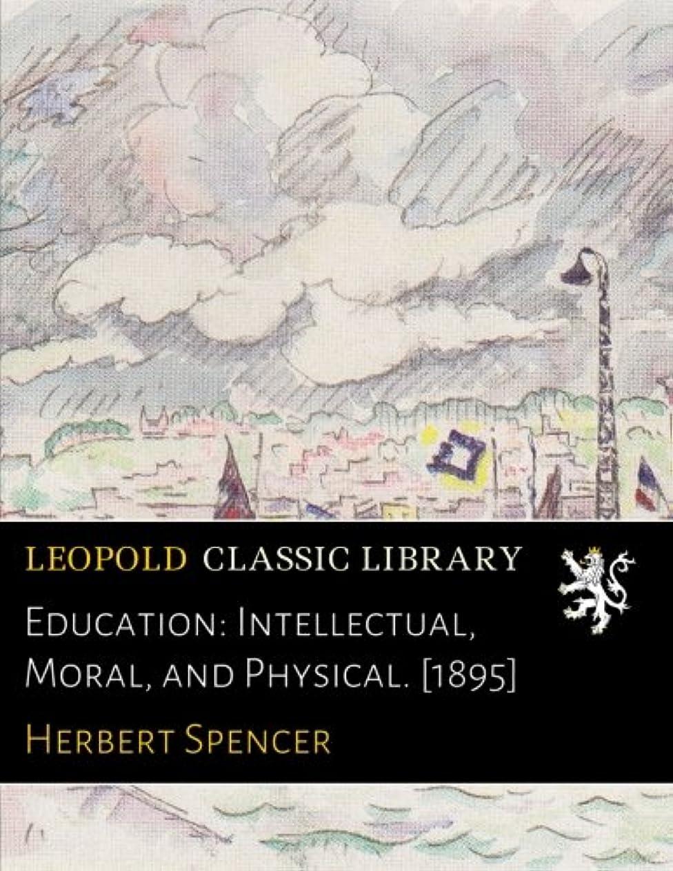 グラフィック寝室を掃除する息切れEducation: Intellectual, Moral, and Physical. [1895]