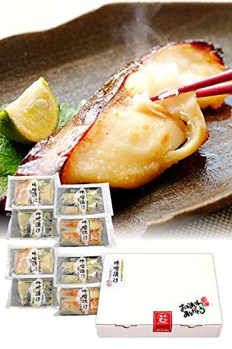 母の日 ギフト 西京漬け 4種 16切セット 味噌漬け プレゼント 赤魚 サーモン さば さわら 西京味噌 発酵食品 【冷凍】 越前宝や