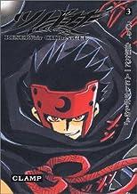 ツバサ 豪華版3―Reservoir chronicle (3) Shonen magazine comics