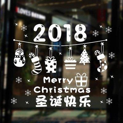 Kerstmis 2018 Muur Mount melk thee koffie winkel raamdecoratie stickers kleding Glas Deur Decals Vrolijk Kerstmis 4335, geel,