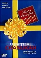 Gift of Chanukah [DVD]